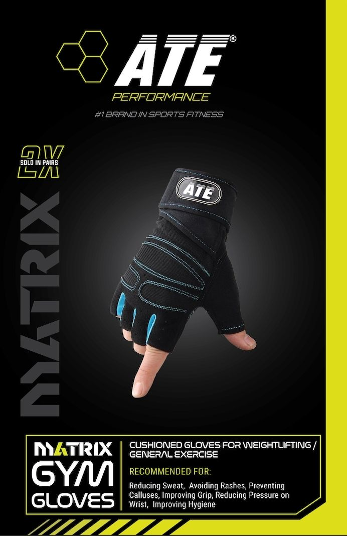 ATE Gym Gloves